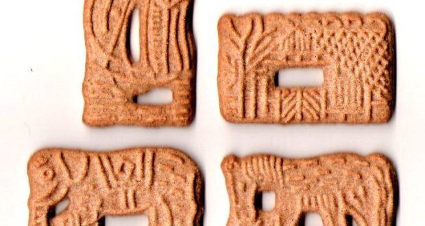 Biscotti belgi (Speculoos). Autore Zerohund